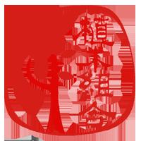 農事組合法人 桃山町植木組合 ロゴ はんこ